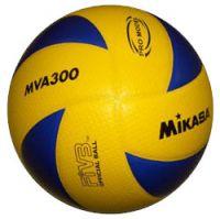 Volleybal Mikasa MVA 300