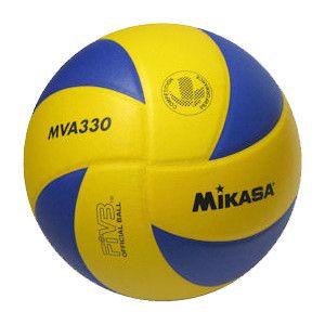 Mikasa MVA 330 Volleybal