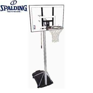 Basketbalbord NBA Silver Portable 59484
