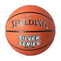 Basketbal Spalding Silver Series