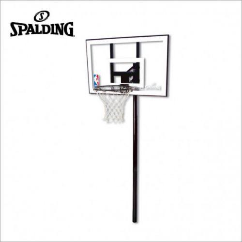 "Basketbalbord NBA SILVER "" IN GROUND "" 88596"